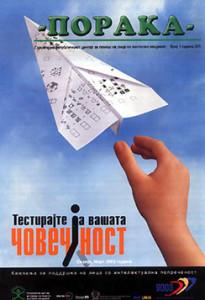 03.2003 - Glasilo Poraka