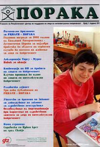 03.2006 - Glasilo Poraka