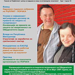 03.2007 - Glasilo Poraka