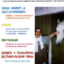 06.2004 - Glasilo Poraka