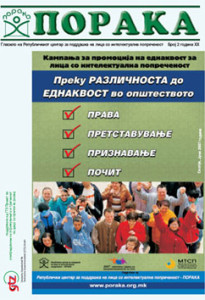 06.2007 - Glasilo Poraka