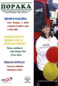 09.2003 - Glasilo Poraka