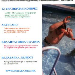 09.2004 - Glasilo Poraka