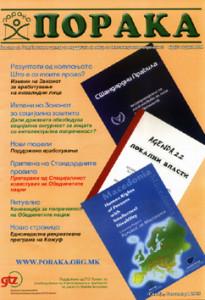 09.2005 - Glasilo Poraka