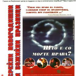 12.2004 - Glasilo Poraka