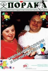 12.2005 - Glasilo Poraka