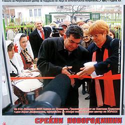 12.2006 - Glasilo Poraka