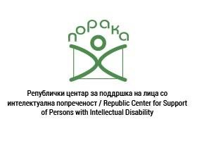 poraka_no_post_image